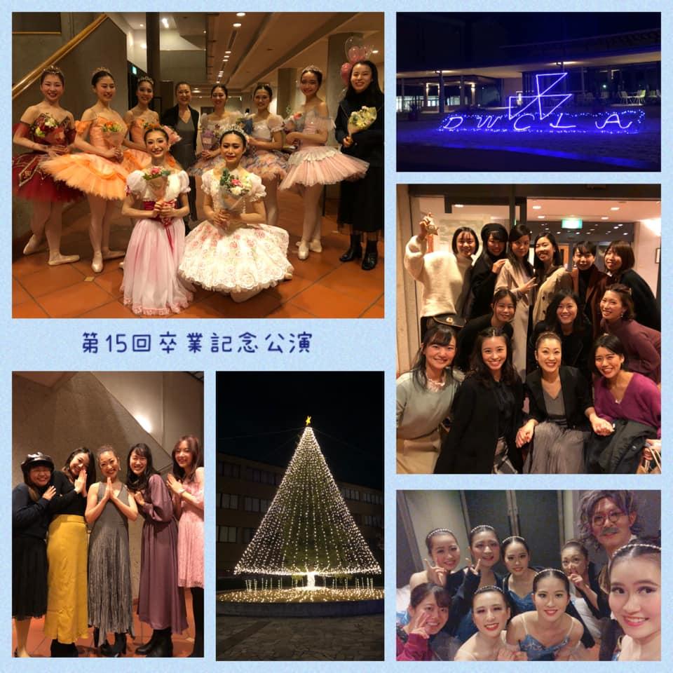 大学 同志社 ダンス 部 女子